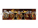Captura Diablo 2 Lord of Destruction Parche